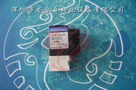 YAMAHA电磁阀(A010E1-44W)吸气电磁阀KM1-M7163-30X