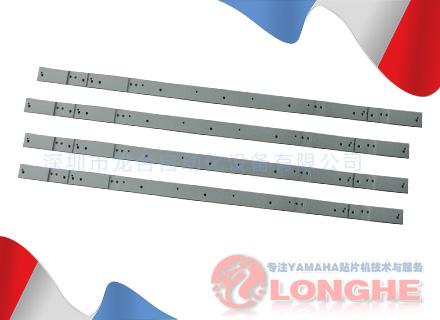 YS 夹边   KHY-M9125-00X   PLATE 2,GUIDE