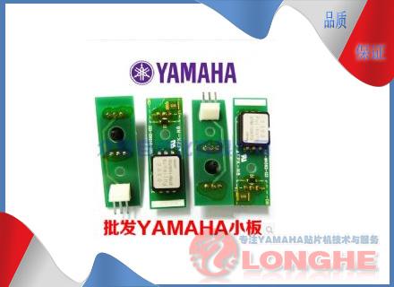 YAMAHA贴片机 真空检测板  KM1-M4592-12X
