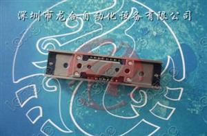 KG9-M7136-00X YV100II LOCATE PIN 滑块