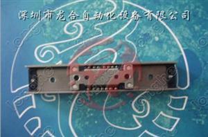 KV7-M9166-00X 主档板滑块GUID