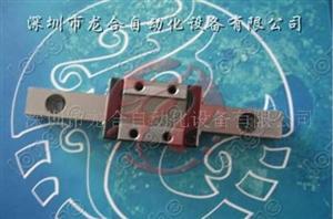 YAMAHA主挡板滑块 K46-M9174-10X KV7-M9166-00X