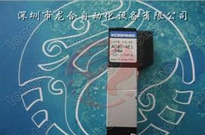 KH2-M7101-00X YTF Head电磁阀 YAMAHA电磁阀