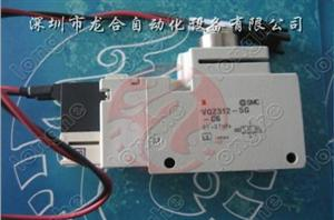 KU2-M7102-A0X YAMAHA yv64D 点胶机吹气电磁阀