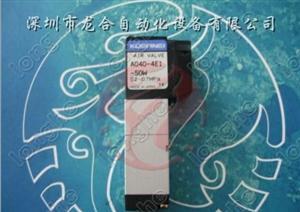 KU2-M7163-00X YV64D点胶机电磁阀
