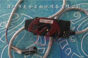 KG9-M3455-11X YAMAHA飞达平台安全感应器发射端 YAMAHA感应器