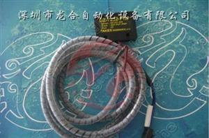 KGA-M928B-00X KGA-M928A-00X 100XG停板感应器