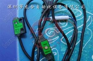 KH5-M3456-A0X YAMAHA飞达安全感应器接受端 YAMAHA感应器