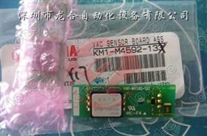 KM1-M4592-11X yamaha真空板