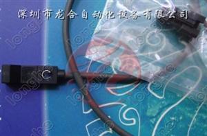 KV8-M653F-E0X KV8-M653F-A0X YAMAHA头部感应器