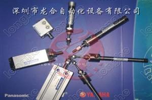 KV8-M7160-00X YAMAHA感应器 YAMAHA头部对射感应器