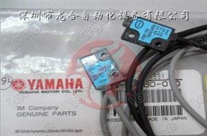 YAMAHA对射感应器 KGT-M654J-A0X