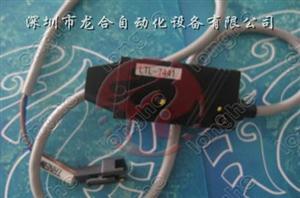 YAMAHA飞达安全感应器 KG9-M3455-11X KH5-M3456-A0X