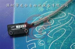 YAMAHA停板感应器 KM0-M655F-10X YAMAHA原产感应器
