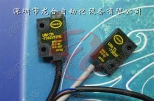 YAMAH感应器 UM-TR-7383 KV8-M7160-00X
