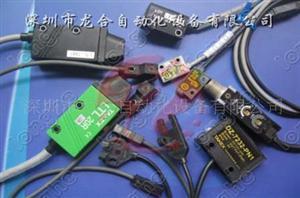供应YAMAHA原产感应器 YAMAHA感应器 YAMAHA贴片机感应器