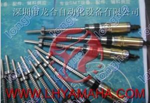 YAMAHA配件批发 KGB-M712S-A0X YV100Xg吸嘴杆
