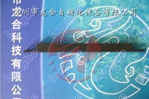 KGT-M8830-00X YAMAHA R軸固定工具