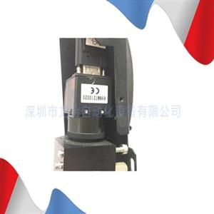 KHN-M7210-01 YS移动相机CD CAMERA