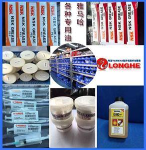 K48-M3856-00X NSL潤滑油脂 YAMAHA专用润滑油