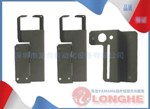 YG200改流向支架 KGT-M9271-00X右到左 KGT-M9271-10X 左
