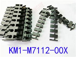 排骨 KM1-M7112-00X