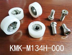 YSM20门滑轮KMK-M134H-000